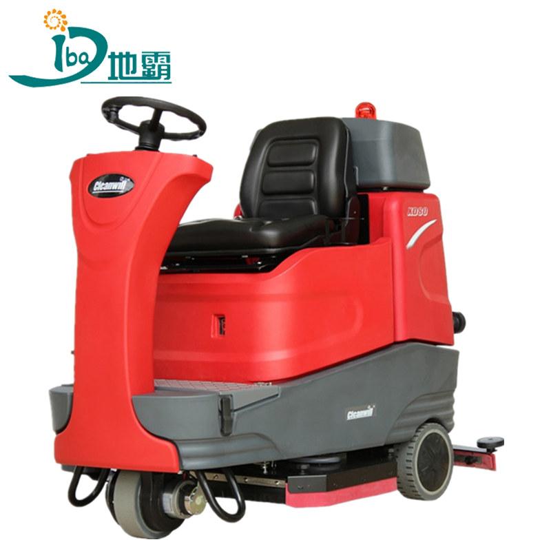 湖南株洲大型驾驶式洗地机XD80