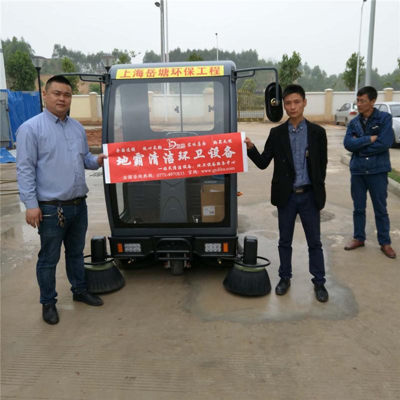 案例之上海岳塘环保工程有限公司