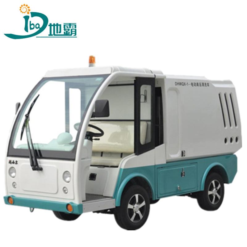 湖南高压清洗车_电动DHWQX-1型