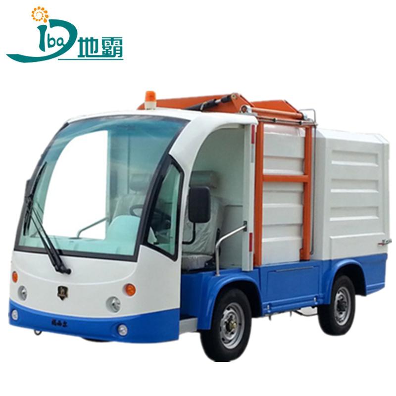 电动翻桶车DHWQY-7