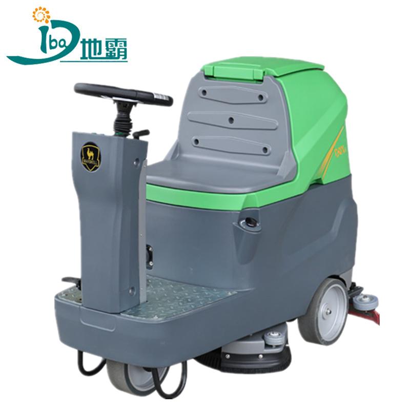 湖南株洲小型驾驶式洗地机DQX6