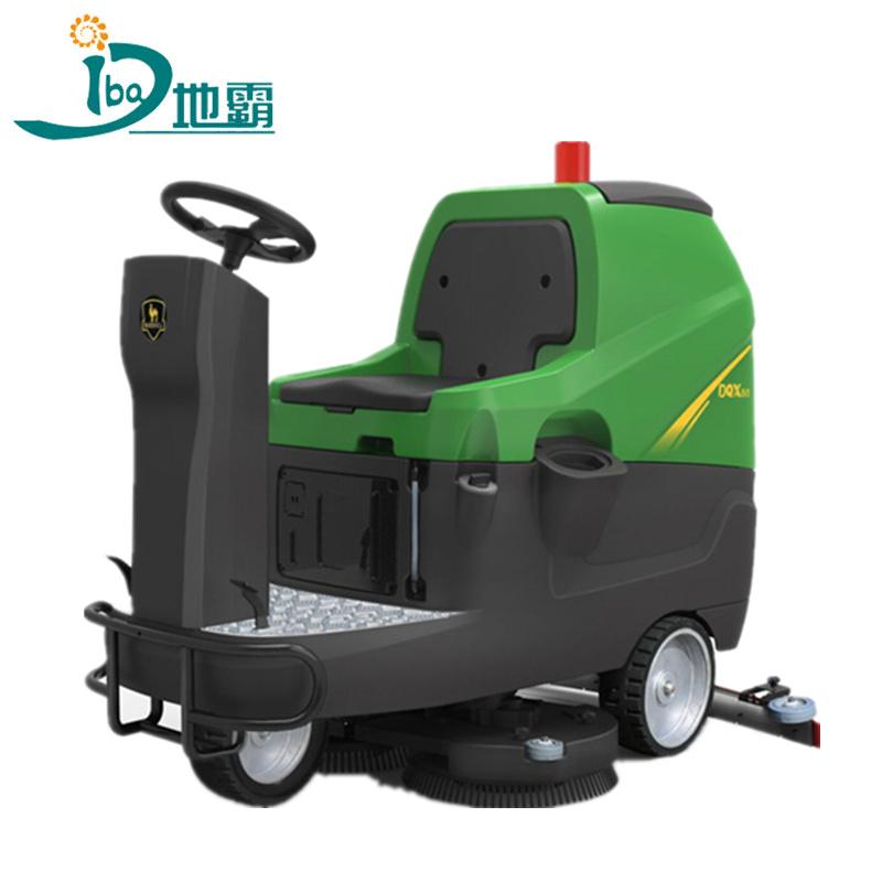 湖南株洲大型驾驶式洗地机DQX86