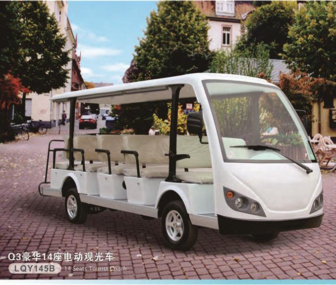 湖南电动观光车14座LQY145B型