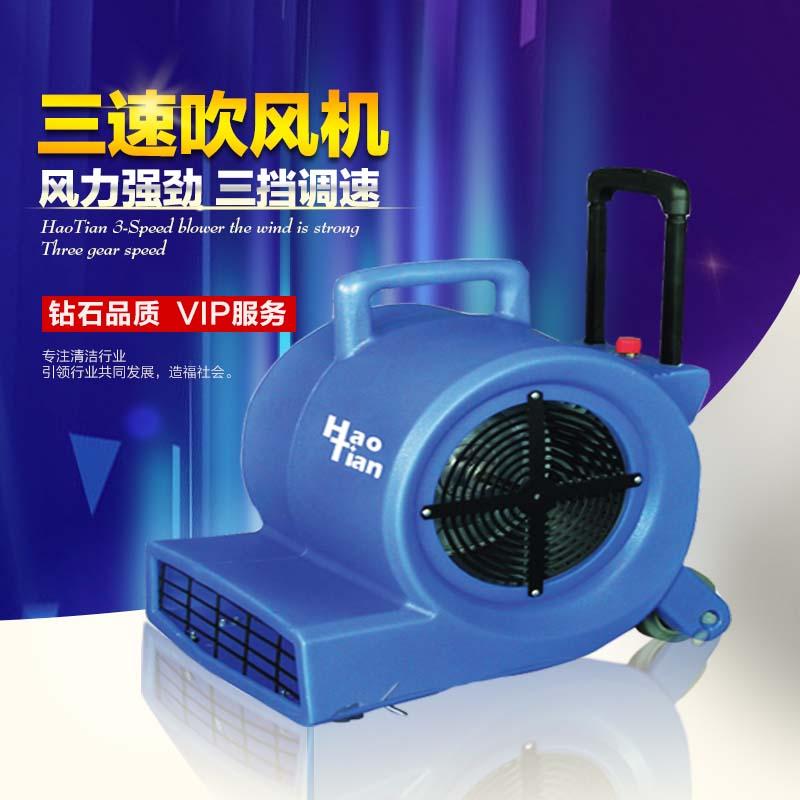 三速吹风机HT-900