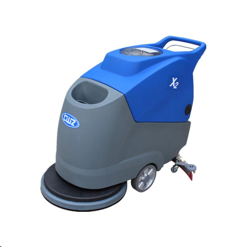 威-手推自驱式洗地机X2b