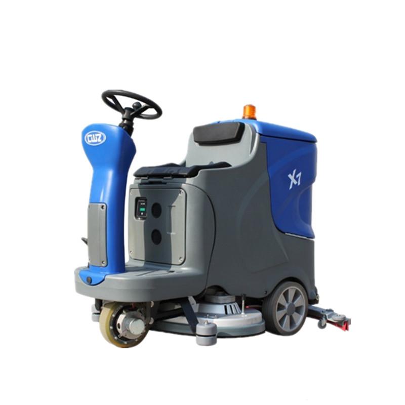 威-中型驾驶式洗地车X7