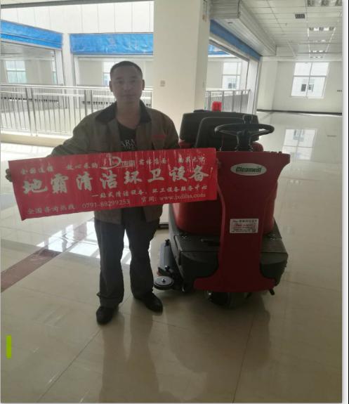克力威驾驶式地机XD80进驻上饶市弋阳县人民医院篇!