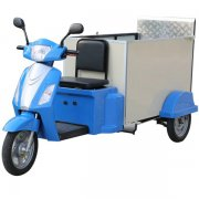 电动保洁车-2桶清运车DHWQY-12