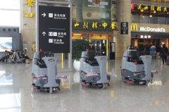 我们在驾驶式洗地机应该怎么正确使用