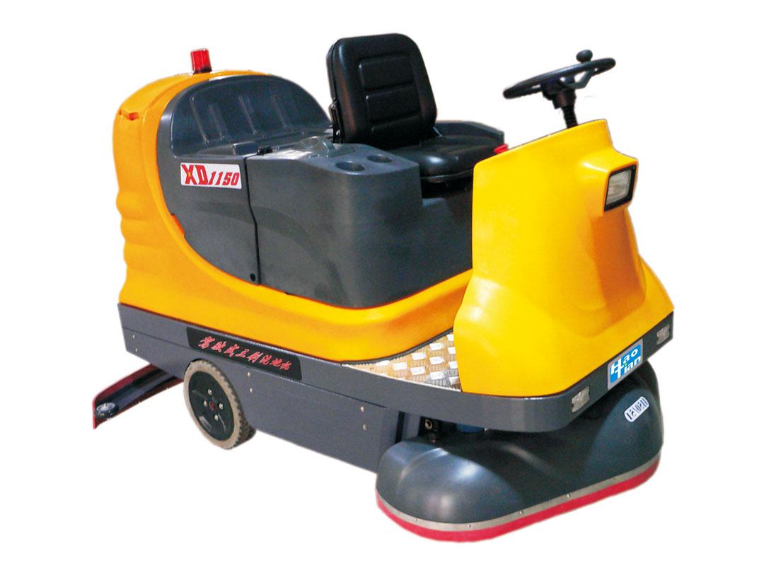 皓天驾驶式三刷洗地机XD1150