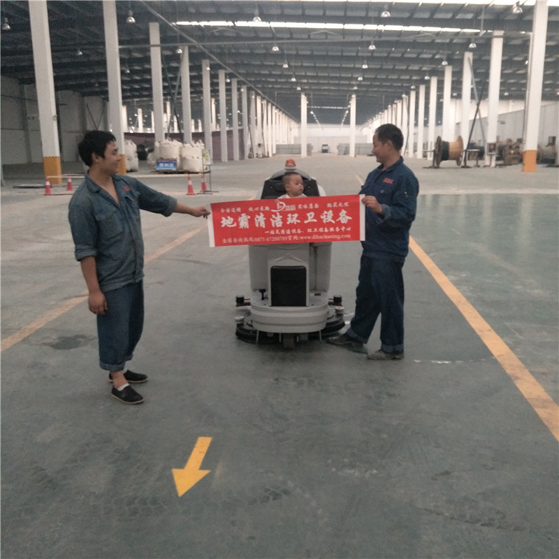 案例之贵州遵义赛德丽电池厂