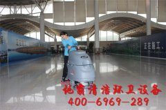 云南小型洗地机品牌供应哪里有?