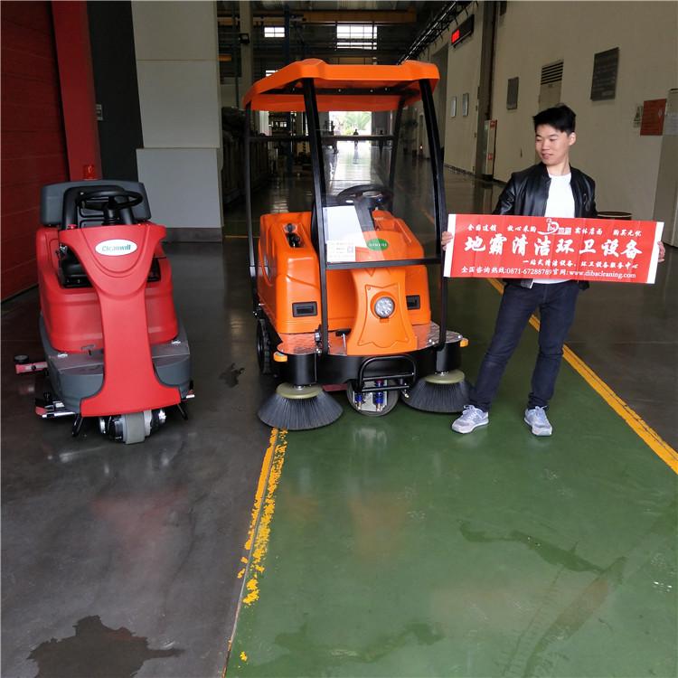 云南洗地机,昆明驾驶式扫地机服务中国铁建装备(第三次采购)
