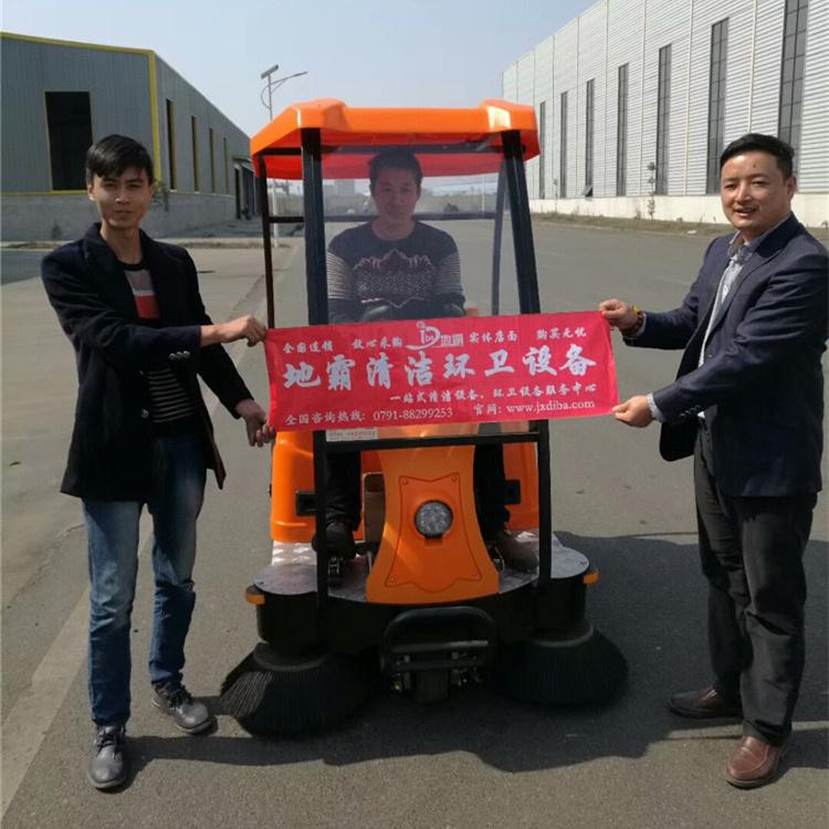 江西驾驶式扫地机,江西半封闭扫地机服务江西久旺汽车配件有限公司