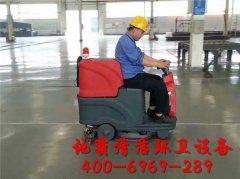 驾驶式电动洗地机的使用方法
