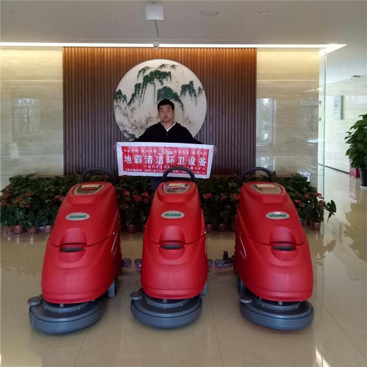 黔南手推式洗地机服务贵州黔南某党校