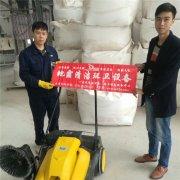 宜春手推式电动扫地机服务江西宜春银锂新能源有限责任公司