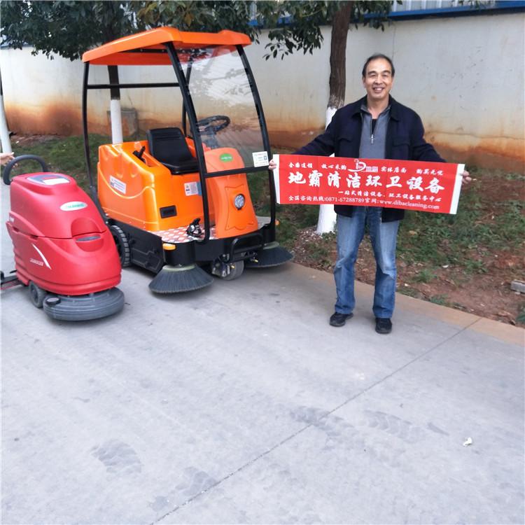 昆明扫地机,昆明市洗地机服务云南昆发塑业有限公司