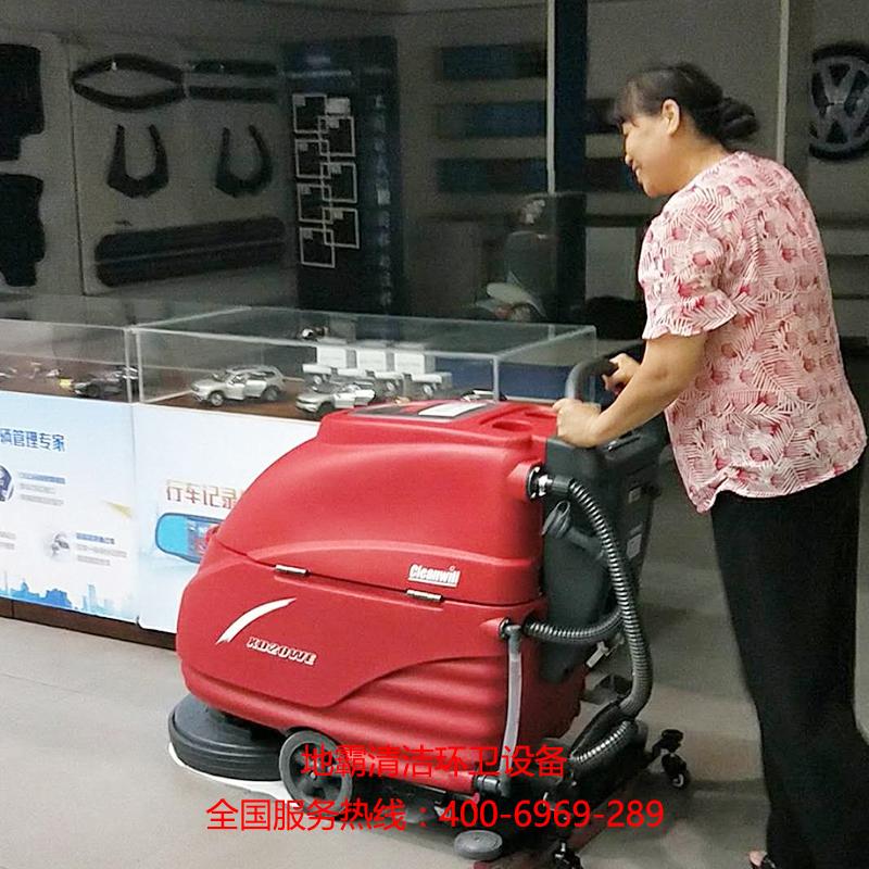 长沙洗地机