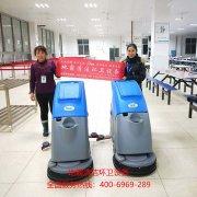 地霸清洁设备【湖南】地区某食堂案例洗地机案例!