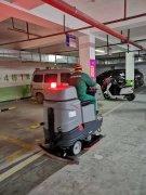 驾驶式洗地机入驻某地下车场,现场试机图