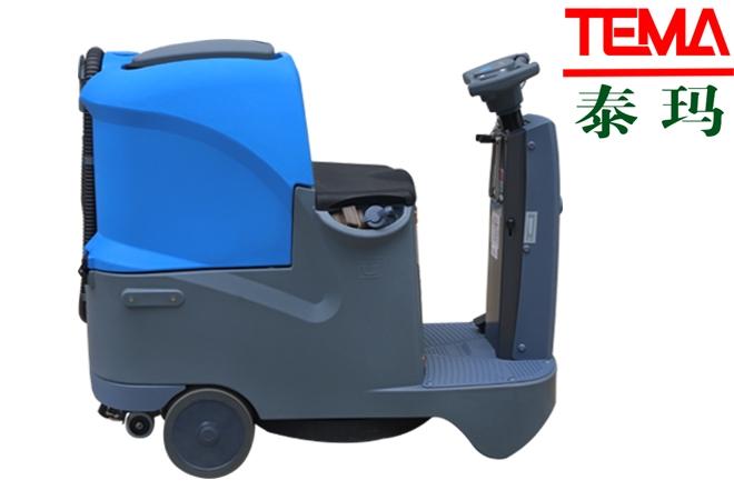 泰玛X8驾驶式全自动洗地机